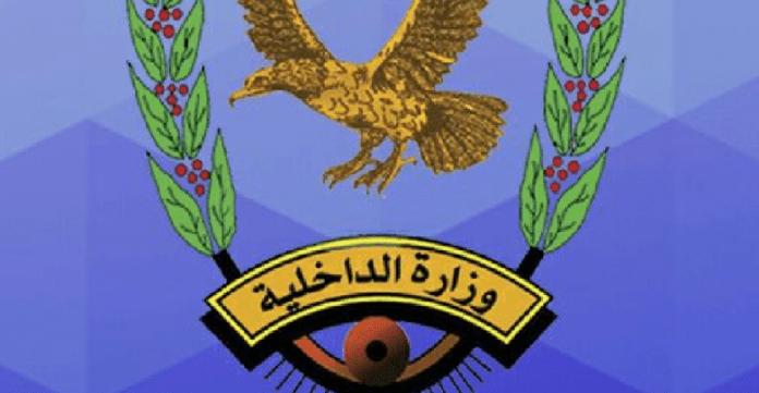متحدث وزارة الداخلية: الوزارة استكملت إعداد الخطة الأمنية لعيد الأضحى