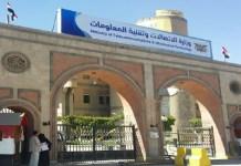 """الإتصالات الدولية """"تيليمن"""": خروج 60 بالمائة من السعات الدولية للإنترنت بسبب قطع أحد المسارات خارج اليمن"""