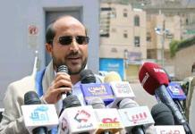 شركة النفط اليمنية تدعو المغتربين للمطالبة بإدخال سفن المشتقات النفطية