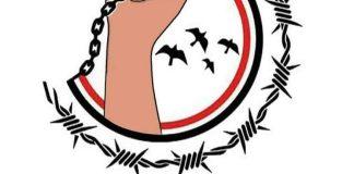 دعوة أممية تلقتها لجنة شؤون الأسرى لحضور جولة مفاوضات جديدة على ملف الأسرى