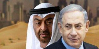 التعاون الإماراتي الإسرائيلي في اليمن