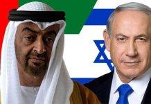 إدانات القوى السياسية والوطنية للتطبيع الإماراتي مع كيان العدو الإسرائيلي