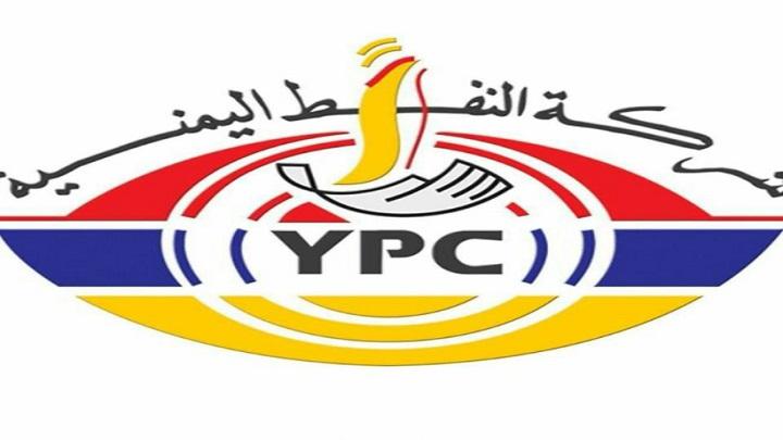 شركة النفط اليمنية تلغي تراخيص محطتين مخالفتين في عمران والحديدة