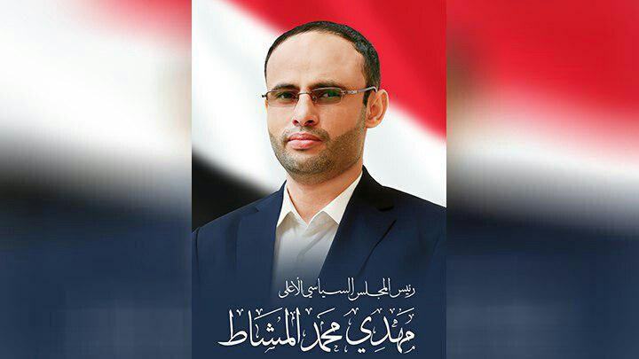 بعد تشييع جثامين خمسة من شهداء الوطن.. الرئيس المشاط يعزي في استشهاد اللواء الجماعي