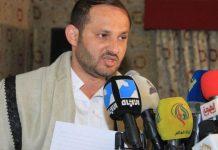 أبو طالب: أمريكا تقف على رأس القمة في العدوان على اليمن