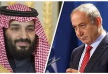 مصدر بالخارجية اليمنية: الإمارات مستمرة باستفزاز مشاعر العرب والمسلمين
