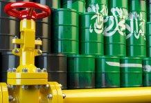 بسبب كورونا.. صادرات النفط السعودي تصل لأدنى مستوى في 18 عاما