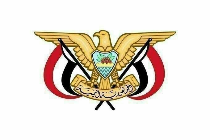 قرار رئاسي جديد.. قرار الرئيس المشاط بإضافة وزراء لعضوية مجلس إدارة المجلس الأعلى للشؤون الإنسانية