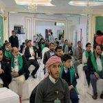 الجالية اليمنية في نيويورك