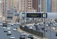 الكويت تصدر بيانا توضيحيا يتعلق بشروط السفر خلال مدة الحجر