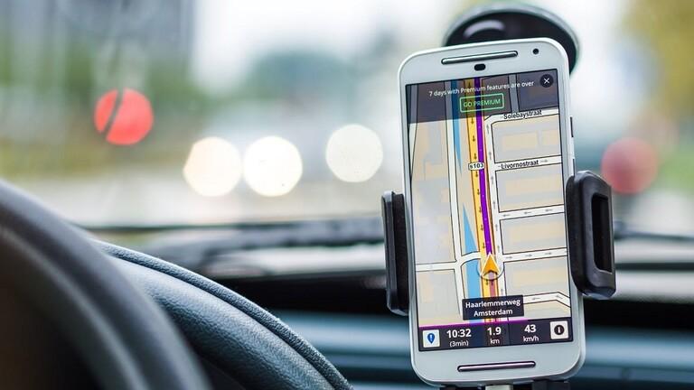 خطير.. حذار من استخدام ميزة تتبع الموقع الجغرافي في هاتفك!!