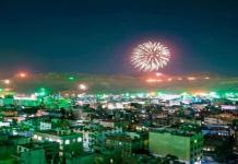 صنعاء.. الألعاب النارية تضيء سماء العاصمة احتفاء بالمولد النبوي الشريف