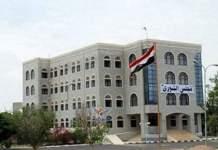 مجلس الشورى: تطبيع النظام السوداني مع العدو خيانة للقضية الفلسطينية، وهي أحد بنود صفقة القرن المشئومة
