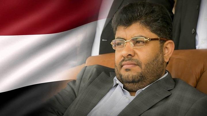 محمد علي الحوثي بايدن