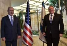 مايك بومبيو يلتقي نتنياهو ووزير خارجية البحرين