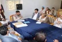 البخيتي يدشن إدارة خدمة الجمهور بديوان محافظة ذمار