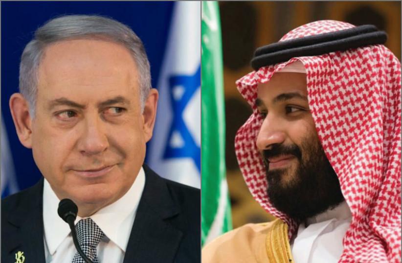 الإندبندنت السعوديّة