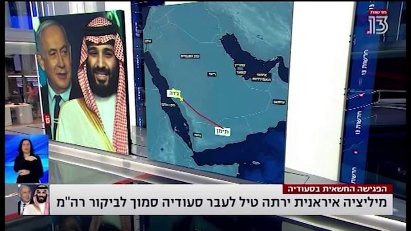 ضربة جدة النوعية تؤرق كيان العدو الصهيوني وتفضح حقيقة مشاركته في العدوان على اليمن