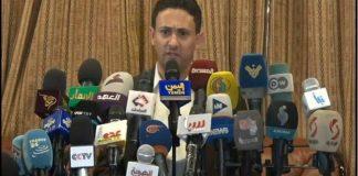 رئيس شؤون الأسرى المرتضى يكشف تأجيل موعد جولة المفاوضات بشأن الأسرى
