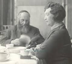 """הרבי הריי""""צ ורעייתו, הרבנית נחמה דינה"""