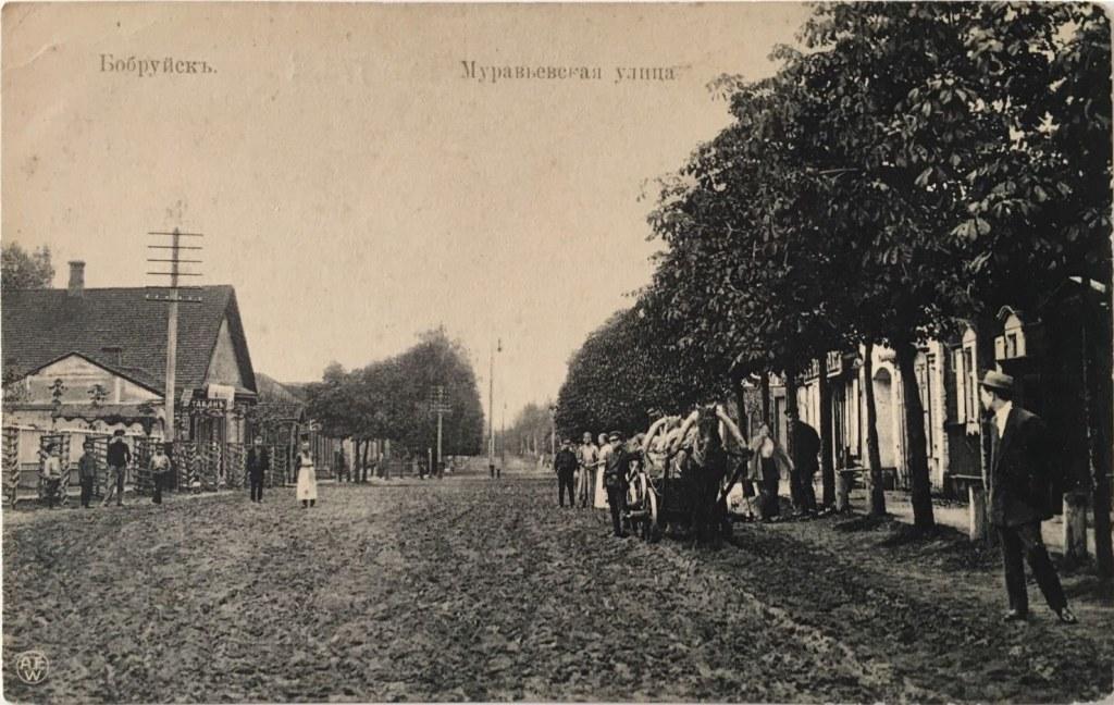 תמונה של רחוב בעיר בויברויסק