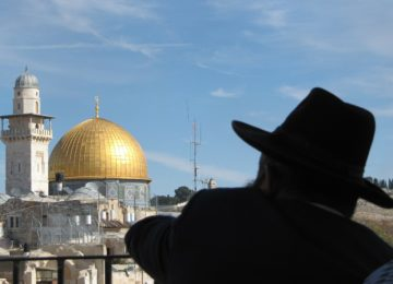 """יובל לשחרור ירושלים: מדוע חב""""ד מתנגדת לראות במדינה שום מוטיב גאולי?"""
