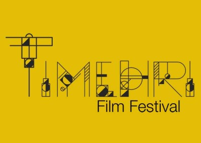 2016 Timehri Film Festival