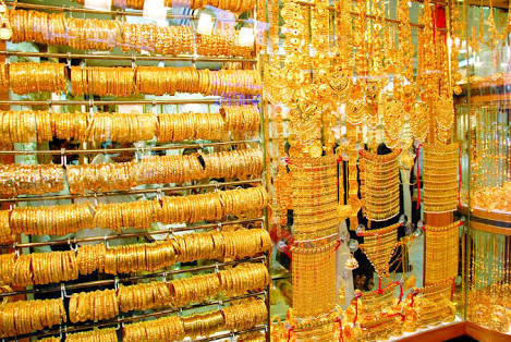 Gold Price Rises By 953 Rupees On Single Day