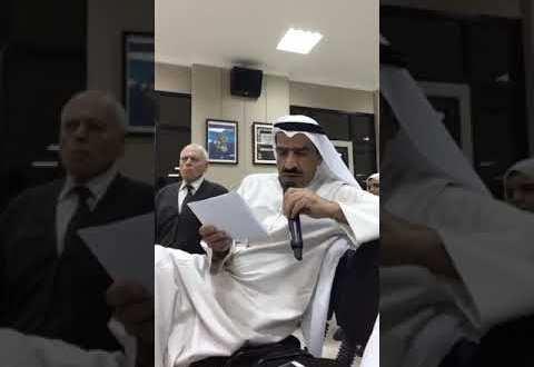 فيديو : اللقاء المفتوح مع د. علي خليل القطان وحديث حول مرض #الزهايمر وأمراض كبار السن