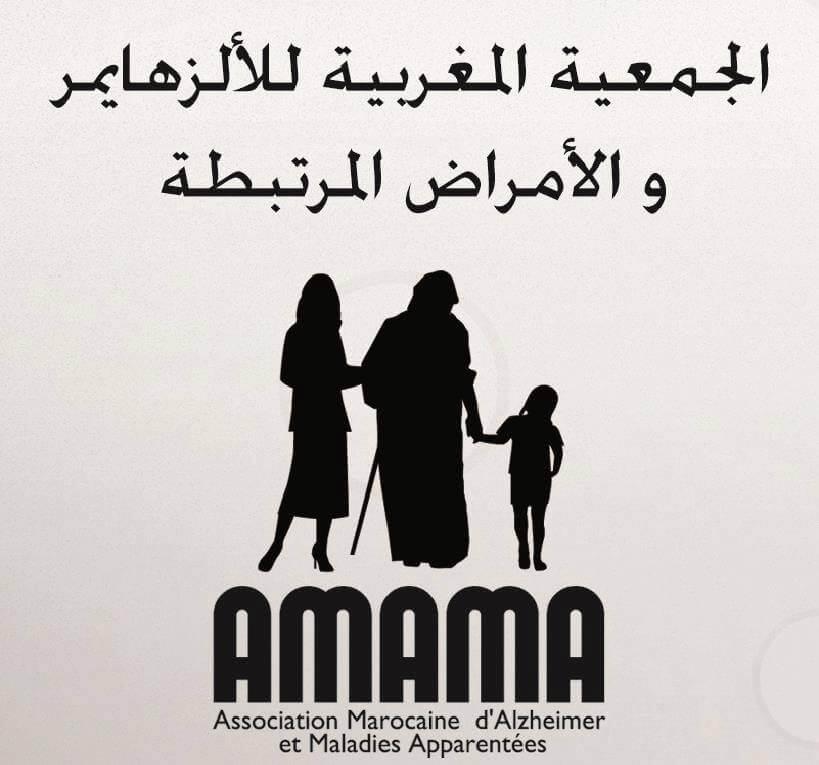 Manifiesto AMAMA (Alzheimer Marruecos) contra el Alzheimer
