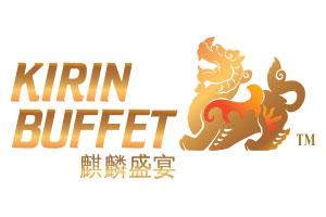 麒麟盛宴 : Kirin Buffet