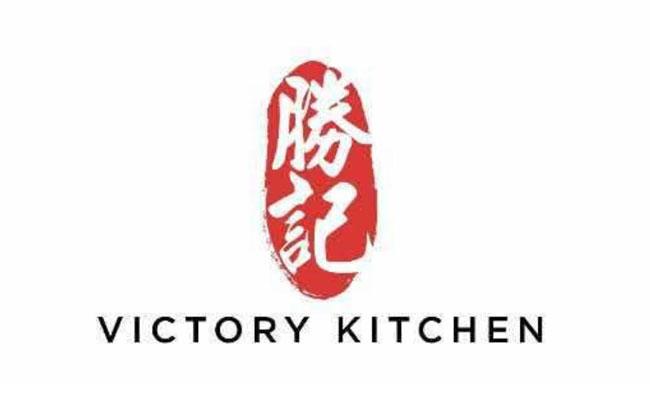 勝記 : Victory Cafe