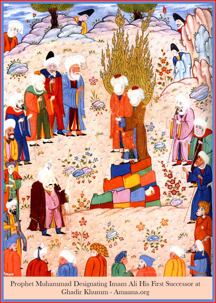 Prophet Muhammad Designating Imam Ali His First Successor at Ghadir Khumm - Amaana.org
