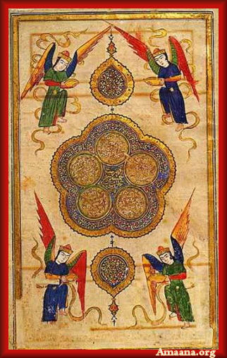 Ramadan Four Angels-Amaana.org
