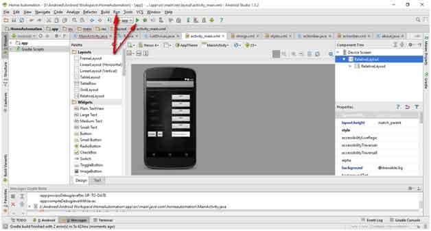 android screenshot 2