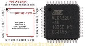 Amader_Electronics-ATmega32U4, ATmega16U4, Microcontroller IC Pinout