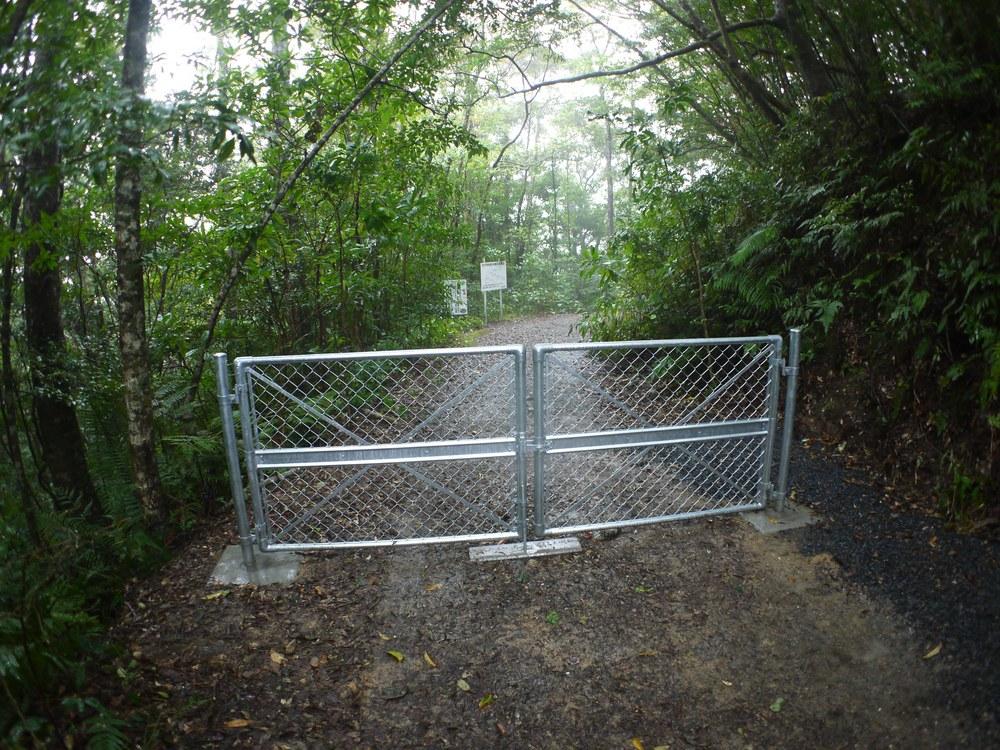 金作原原生林の林道にゲート設置