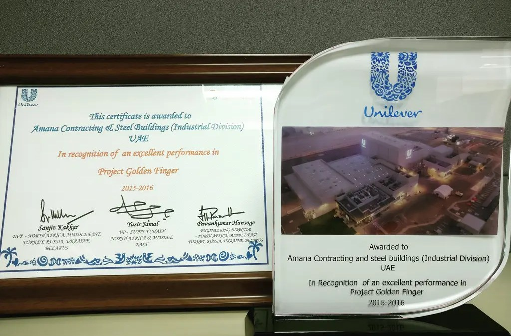 Excellent Performance Award from Unilever on Golden Finger Project