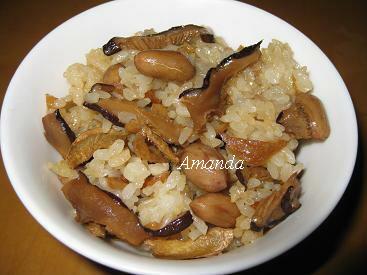 麻油素油飯-素食油飯 @Amanda生活美食料理