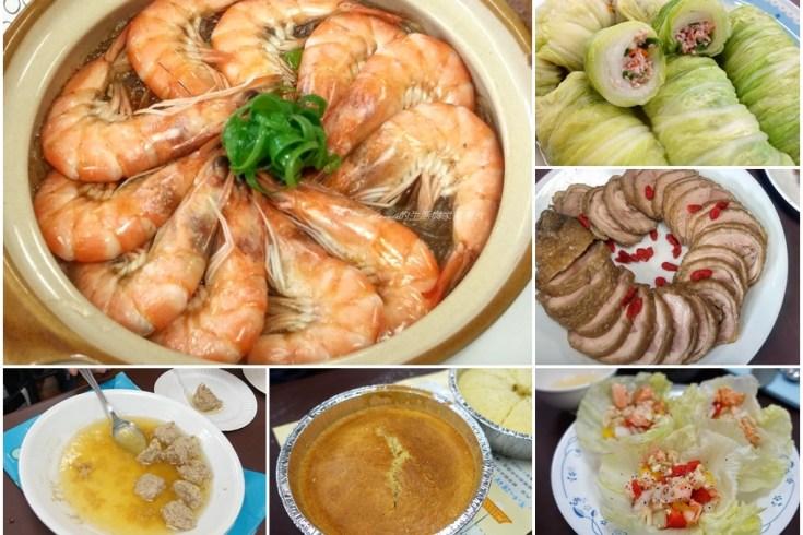 學烹飪,學煮菜,料理,新手料理,煮飯 @Amanda生活美食料理