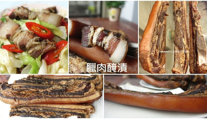 臘肉醃漬-第一次做臘肉就上手-臘肉炒蒜苗