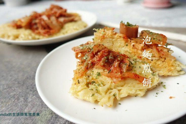 大阪燒,德式香腸,泡菜,泡麵,煎餅 @Amanda生活美食料理