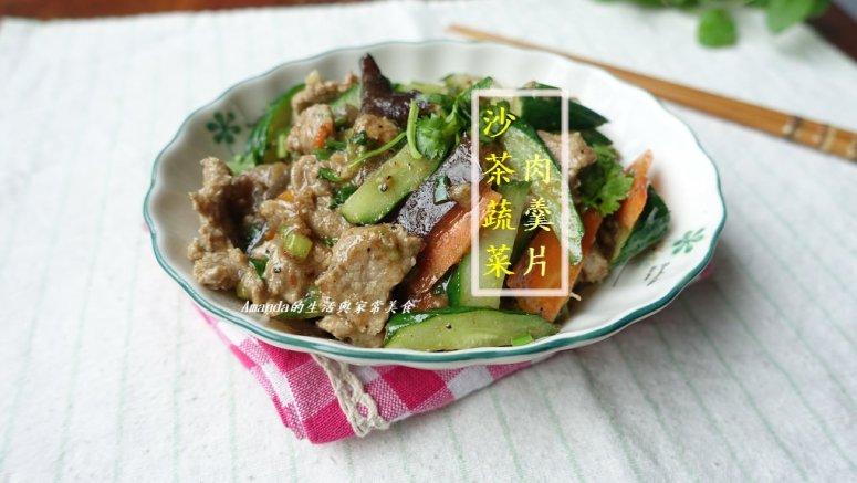 肉羹不煮湯更美味-沙茶炒蔬菜肉羹片
