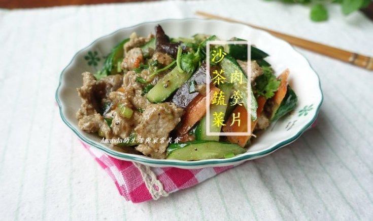 沙茶,涼拌,湯更,炒肉羹,炒肉羹料理,肉羹,肉羹料理,蔬菜 @Amanda生活美食料理