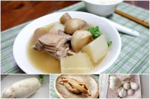 今日熱門文章:蘿蔔雙鮮蒜頭雞湯-蘿蔔乾與鮮蘿蔔的美味