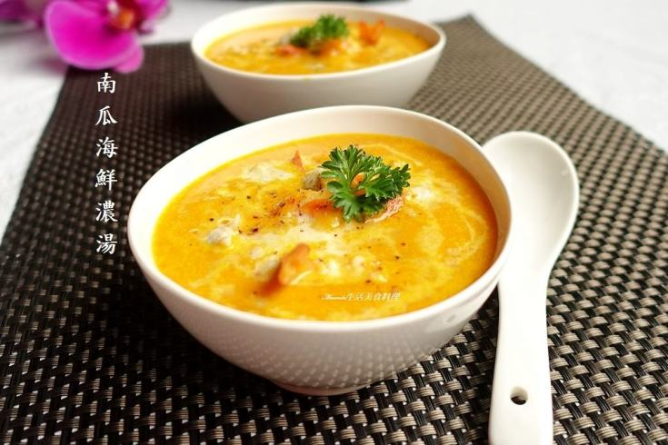 Seafood,南瓜,南瓜濃湯,海鮮,海鮮濃湯,蛤蜊,鮮蝦 @Amanda生活美食料理