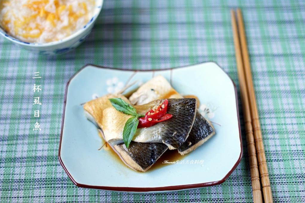 Amanda食譜懶人包-鮮魚-魚乾料理