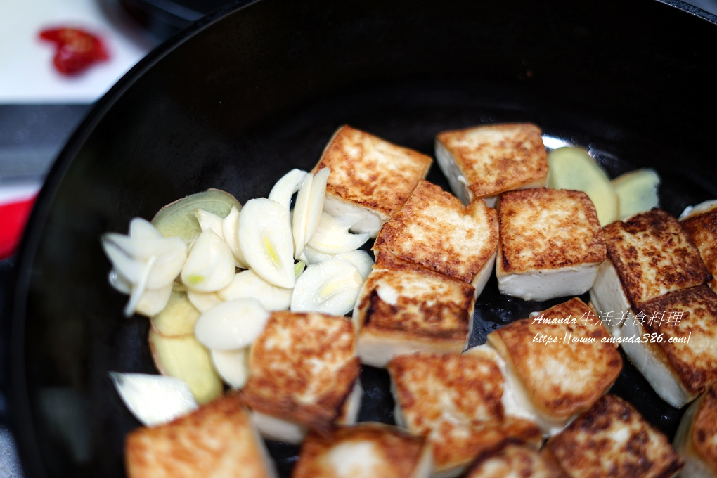 三杯豆腐-素食-葷食-辛香好下飯