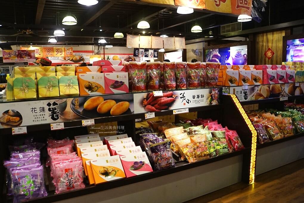 剝皮辣椒,台東阿美麻糬,宗泰食品,小米文化館,小米麻糬,花蓮伴手禮,花蓮旅遊,阿美麻糬