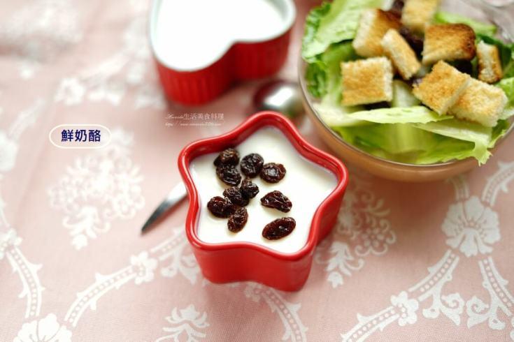 低糖,全脂鮮奶,奶酪,水果乾,甜品,甜點,葡萄乾,蔓越莓,鮮奶,鮮奶酪 @Amanda生活美食料理